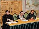 XXIII Международные образовательные Рождественские чтения и Пленарные заседания Межсоборного присутствия