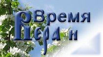 http://www.verav.ru/graph/main/h4_fon120_spring.jpg