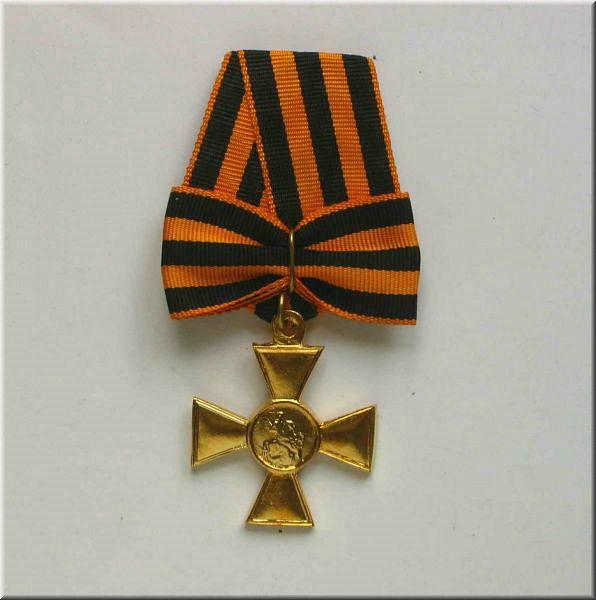 Управление орденом орден святого георгия