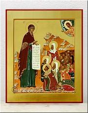 Икона Божьей Матери «Боголюбская»